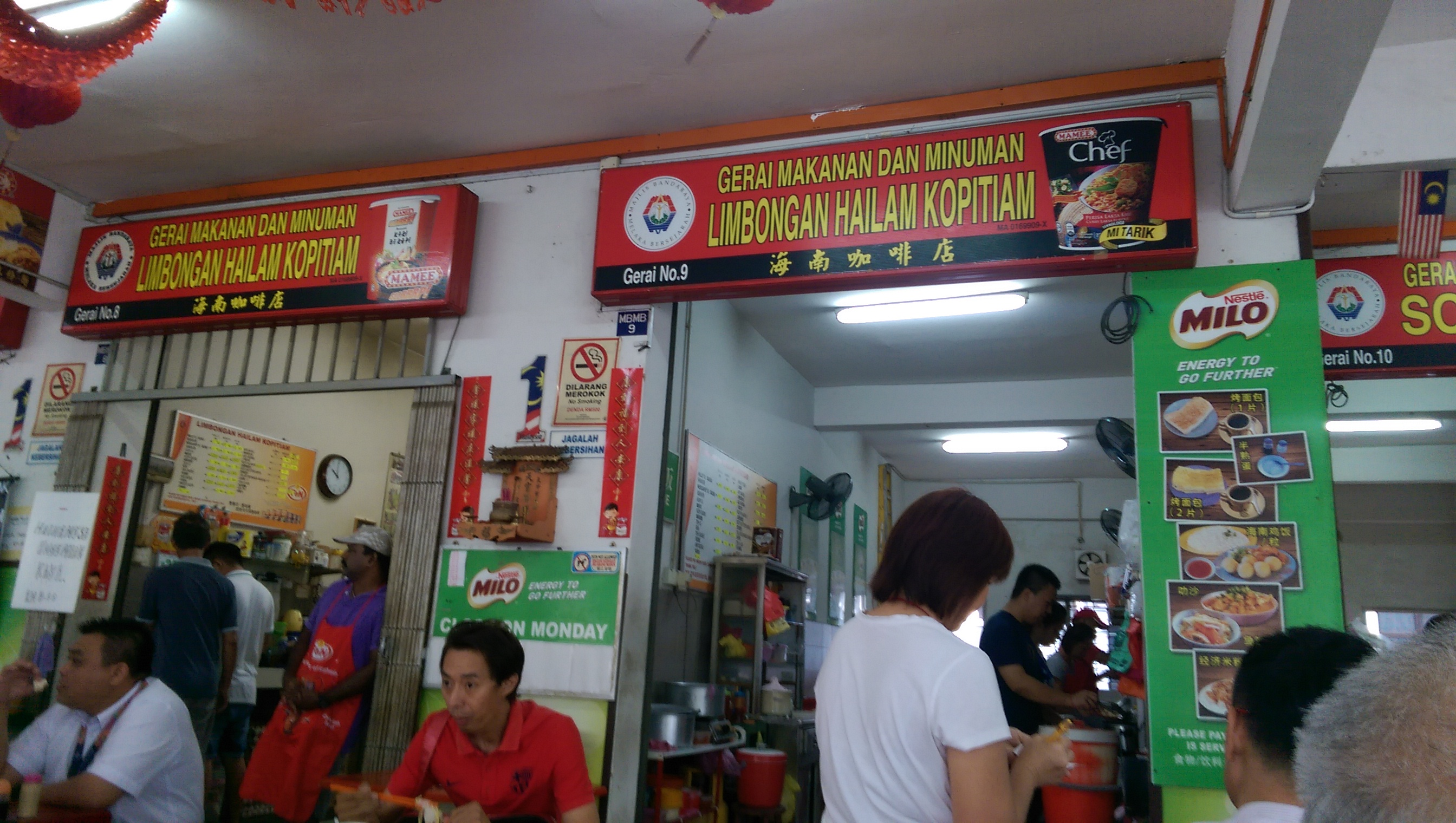 chicken rice ball in melaka