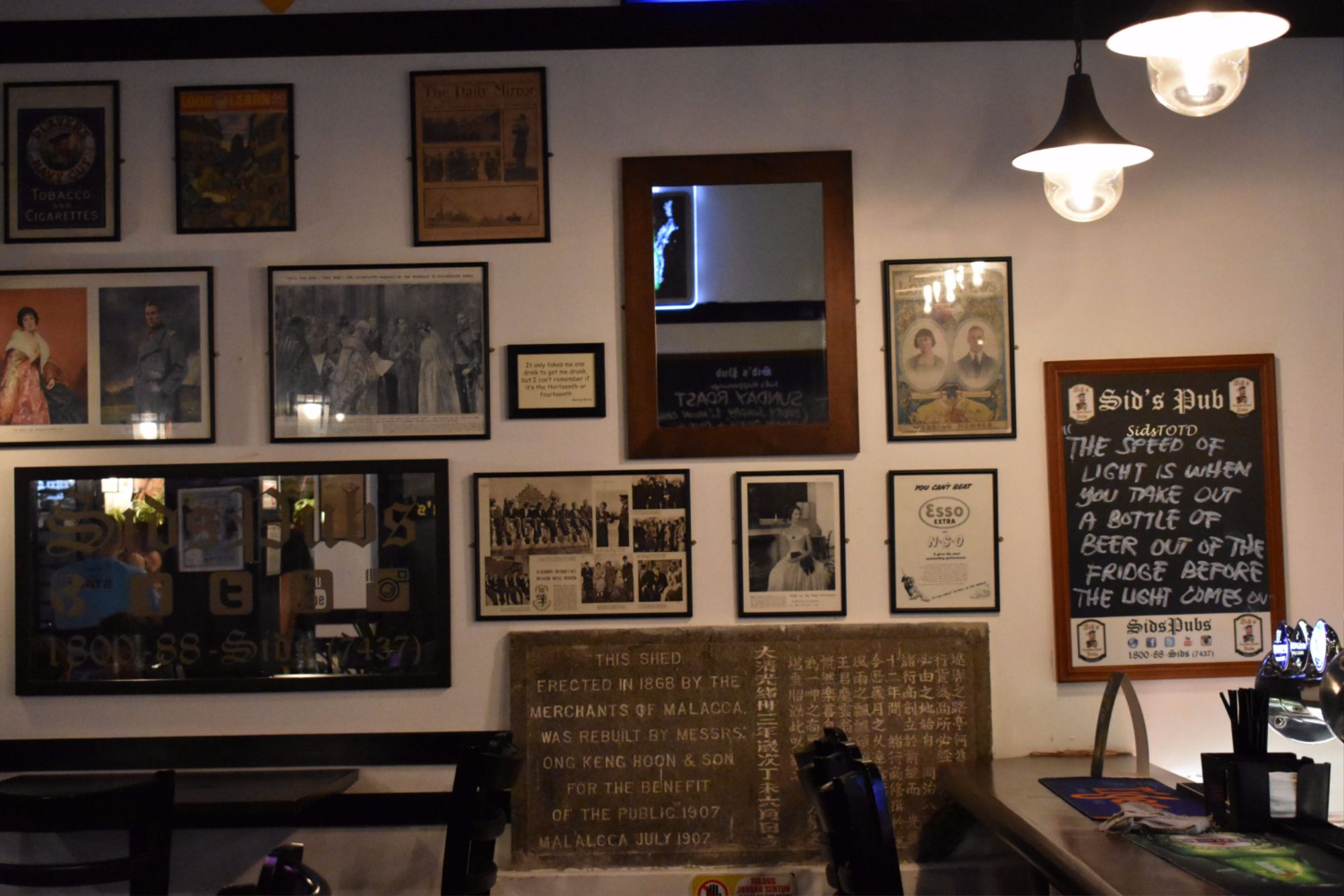 sid's pubs