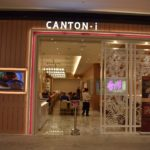 canton-i sky avenue genting highlands