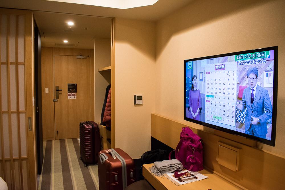 shiba park hotel review