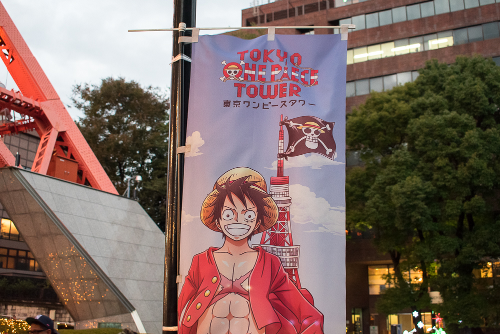 tokyo tower attractions