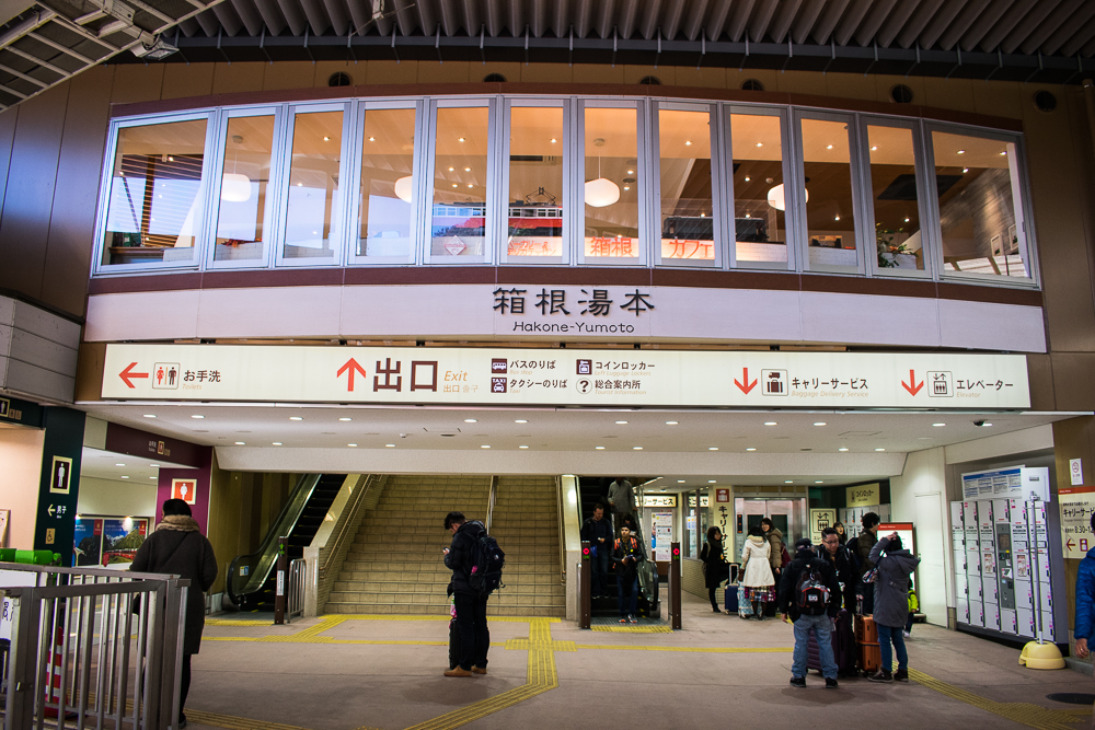 how to go to hakone from shinjuku station