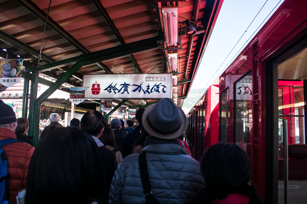 hakone day trip in gora station
