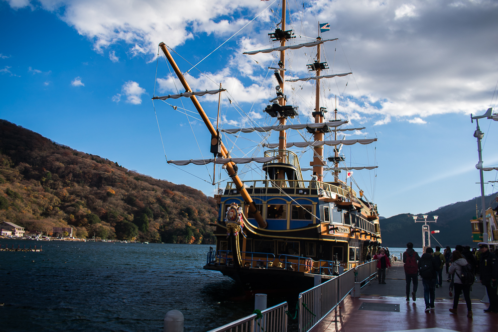hakone cruise ship