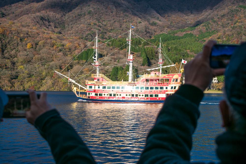 hakone cruise ship round trip
