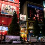 what to do in akihabara