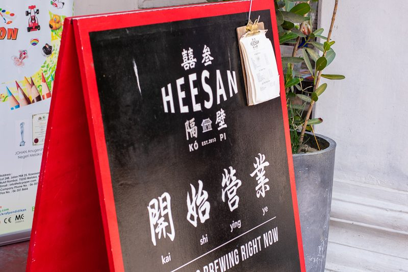 jonker street cafe - heesan kopi