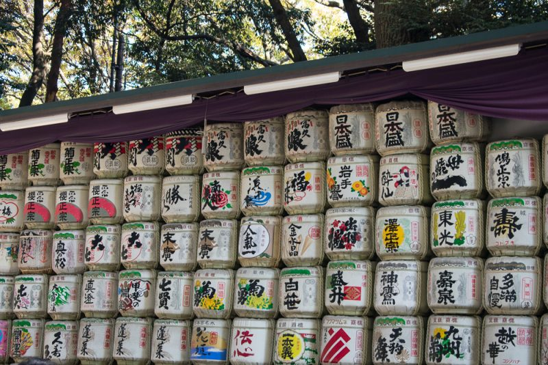how to get to meiji shrine