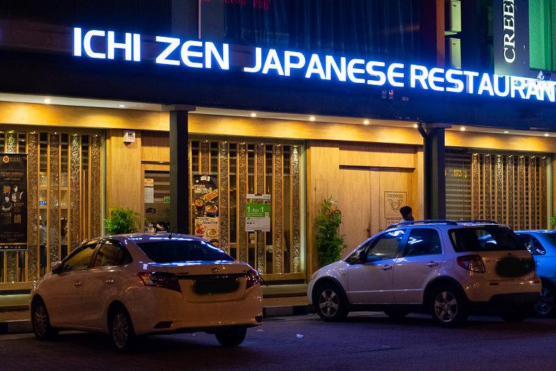 ichi zen japanese restaurant review
