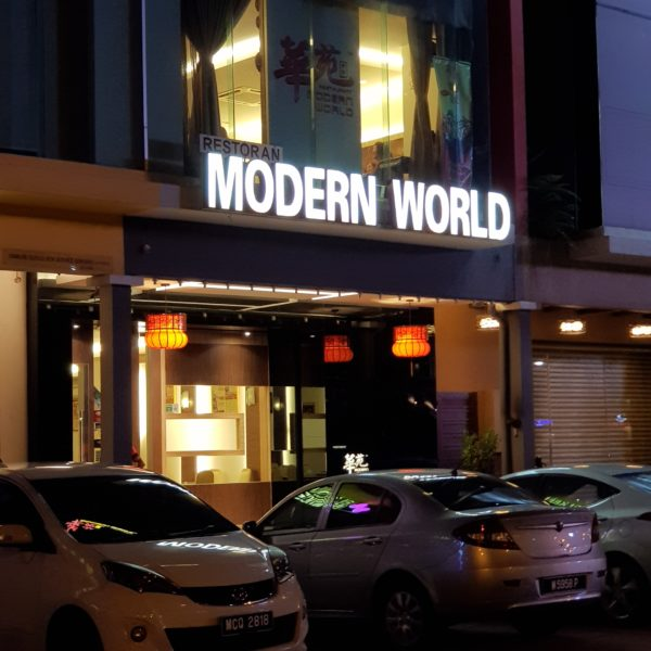 modern world melaka review