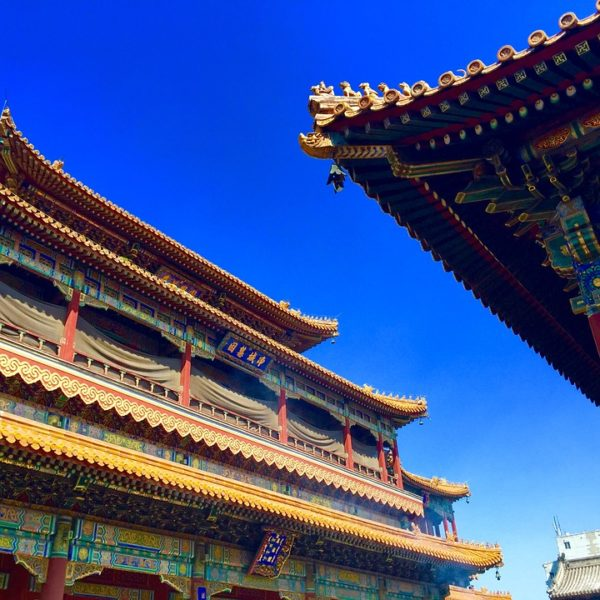 beijing tourist attractions