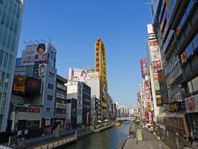 osaka attractions