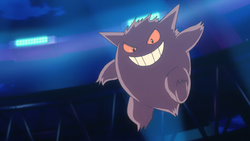 strongest ghost type pokemon