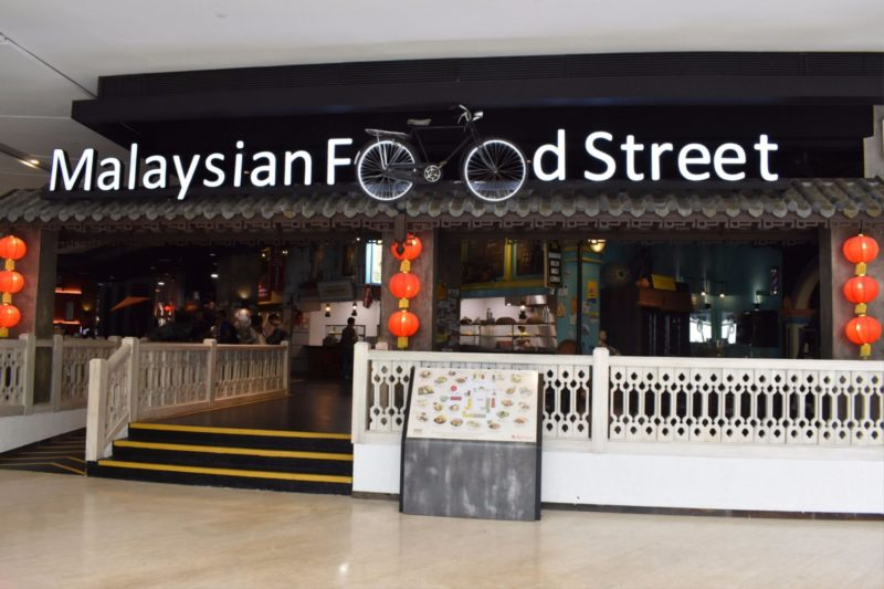 best malaysian food in genting highlands