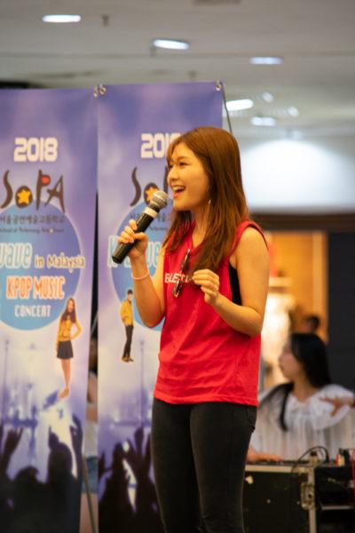 School of Performing Arts Seoul singer