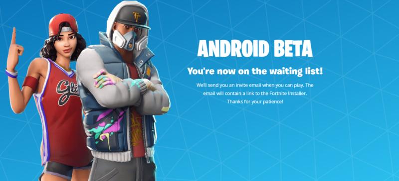 waiting list fortnite mobile