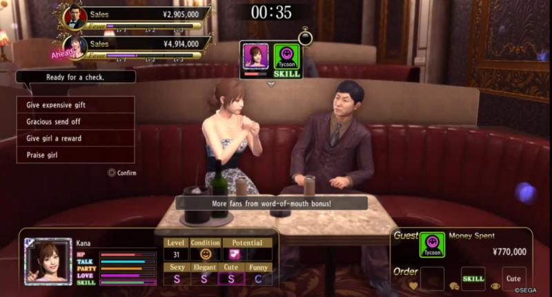 cabaret club guide yakuza kiwami 2