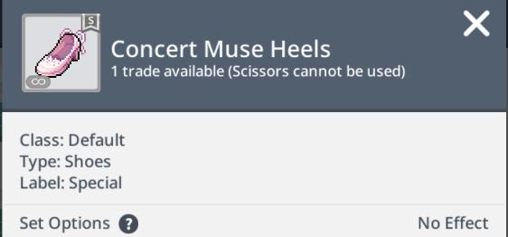 concert muse heels