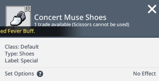 concert muse shoes maplestory m