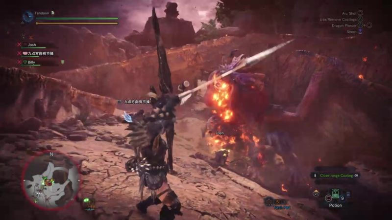 how to defeat tempered teostra
