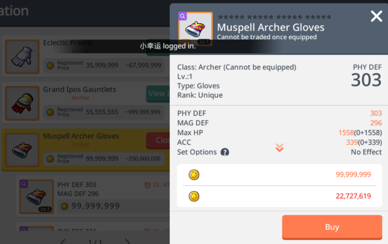 maplestory m best equipment for wind archer