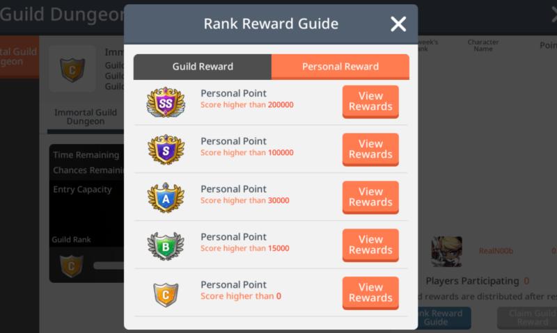 maplestory m guild dungeon personal reward