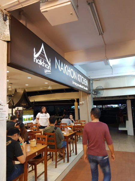 top thai restaurant in singapore ang mo kio