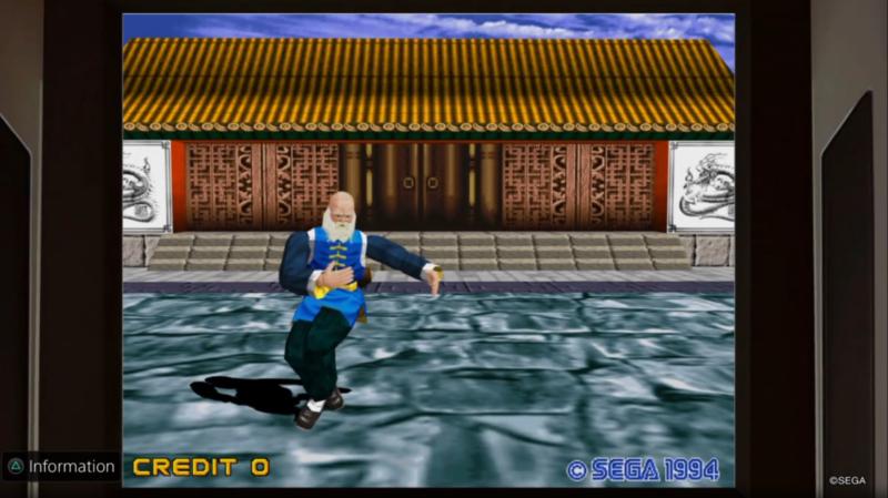 yakuza kiwami 2 arcade game