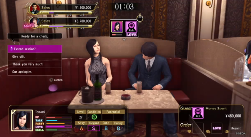 yakuza kiwami 2 tips on cabaret club