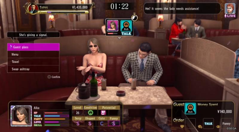 yakuza kiwami 2 menu signal
