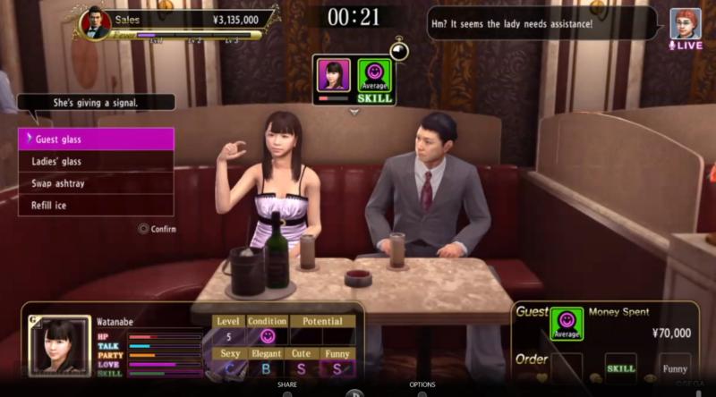 yakuza kiwami 2 cabaret club