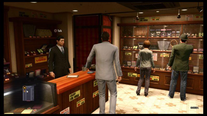 yakuza kiwami 2 pawn shop