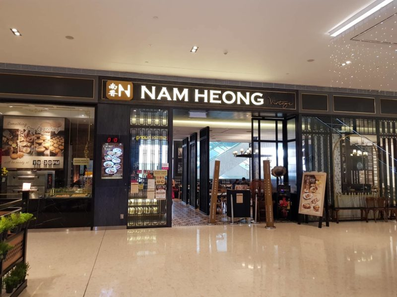 nam heong vintage cafe review