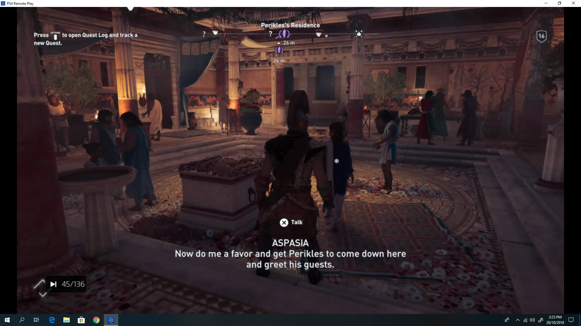assassins creed odyssey oil and love