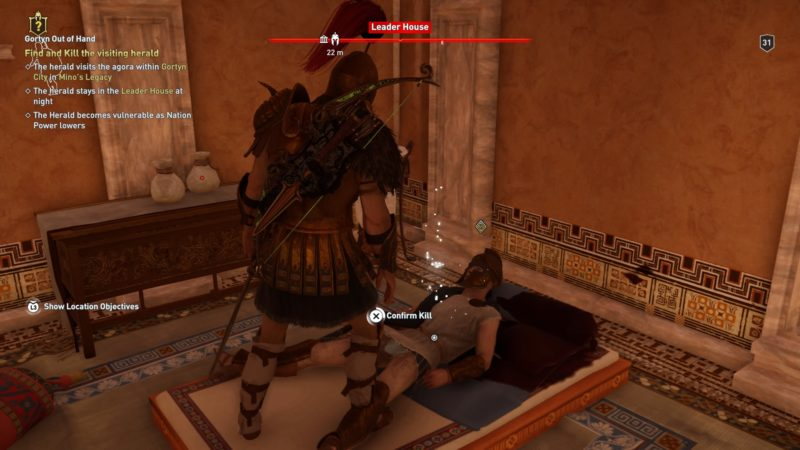 gortyn-out-of-hand-assassins-creed-odyssey