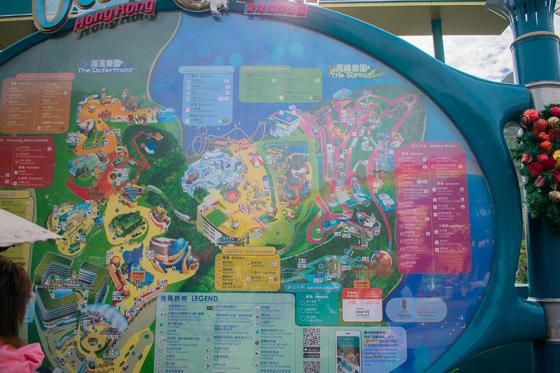 ocean park hong kong directory