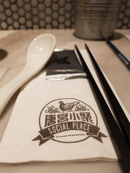 social place hk review