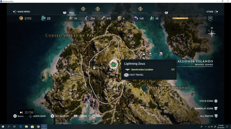 the blind king zeus location