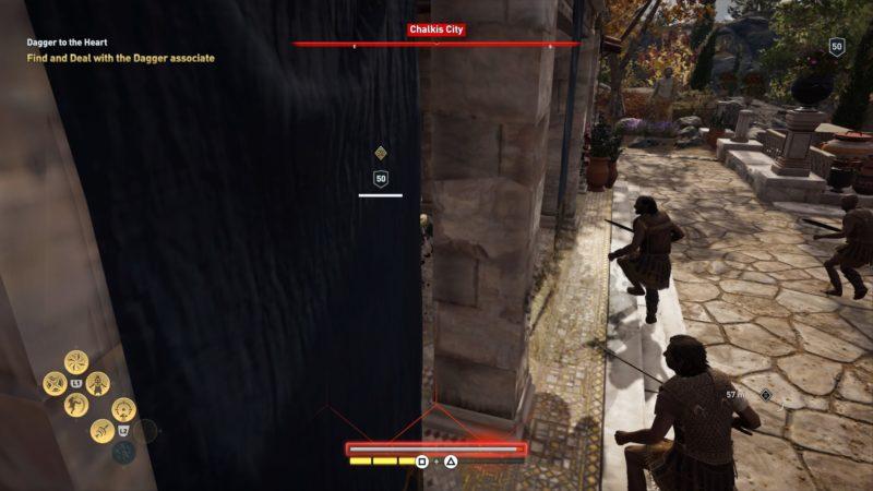 ac-odyssey-dagger-to-the-heart-quest-walkthrough
