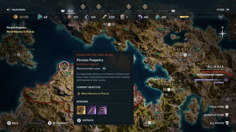 ac-odyssey-persian-puppetry-guide