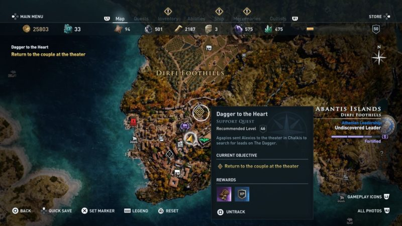 assassins-creed-odyssey-dagger-to-the-heart