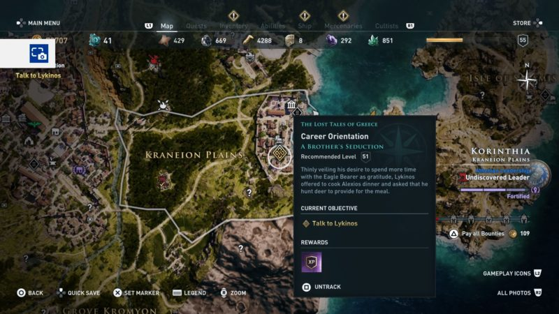 ac-odyssey-career-orientation-guide
