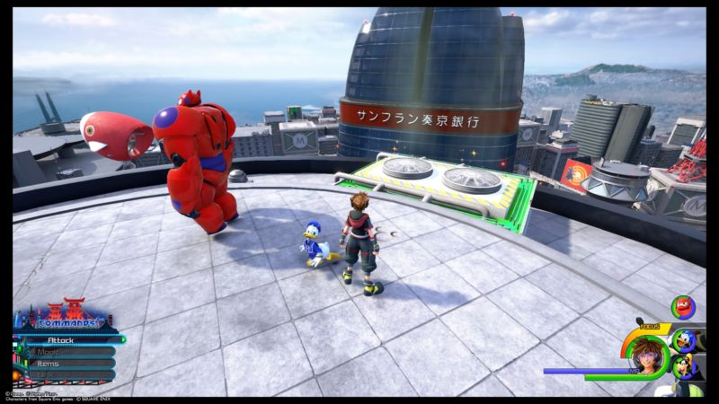kingdom-hearts-3-lucky-emblem-location