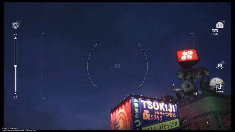 kingdom-hearts-3-photo-mission-night-star-san-fransokyo