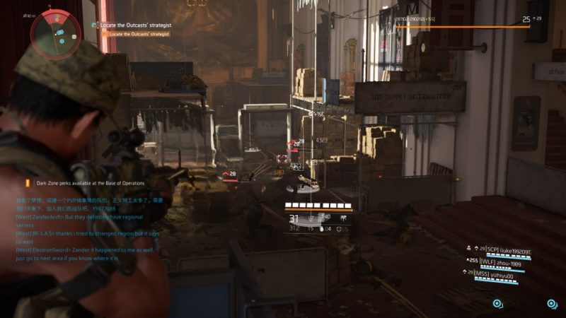 Tom Clancy's The Division 2 - potomac event center guide