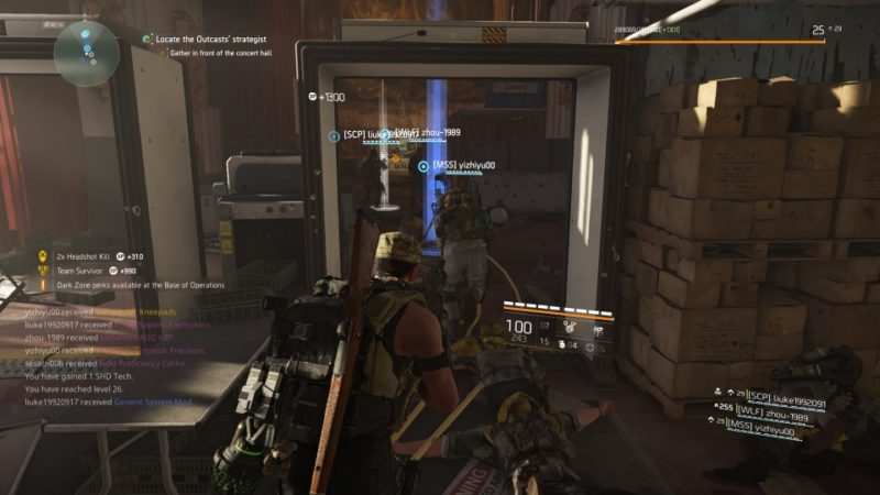 Tom Clancy's The Division 2 - potomac event center quest guide