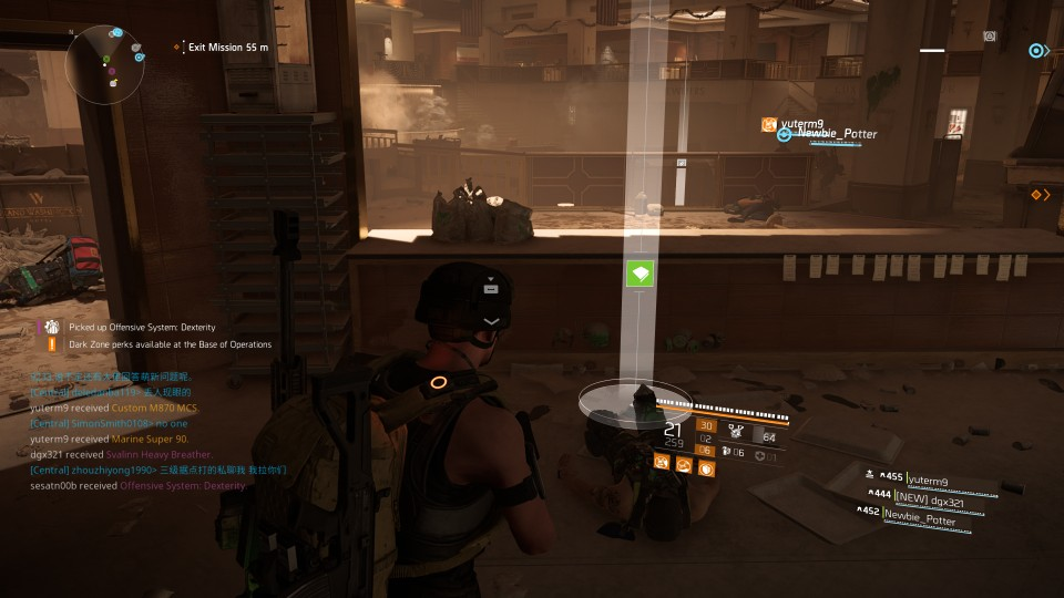 How To Get Materials - The Division 2 Wiki And Guide