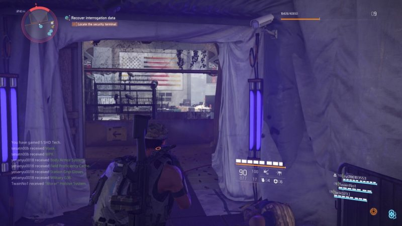 the division 2 - american history museum guide wiki