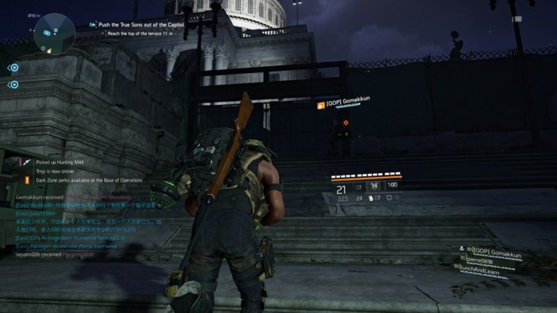 the division 2 - capitol building mission