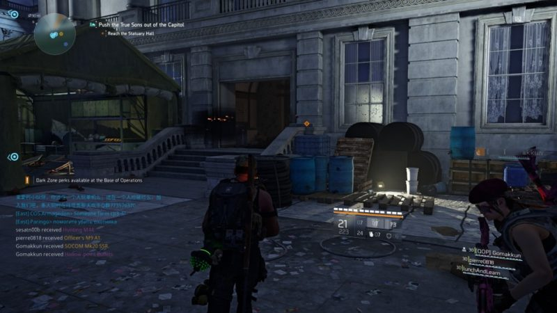 the division 2 - capitol building mission guide